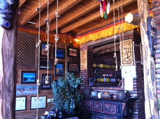 Lugu Lake Watch Inn : 客栈lobby