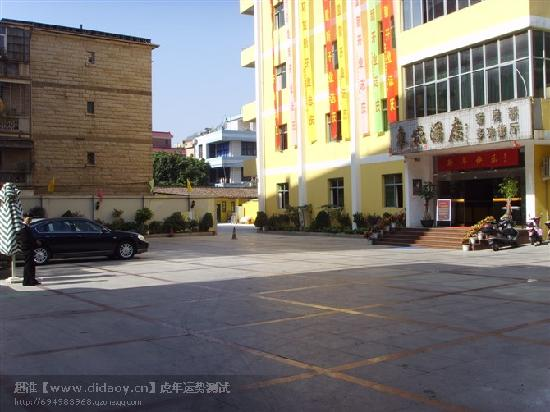 Dongcheng Hotel: 停车场