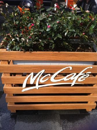 McDonald's (Heng Tong)