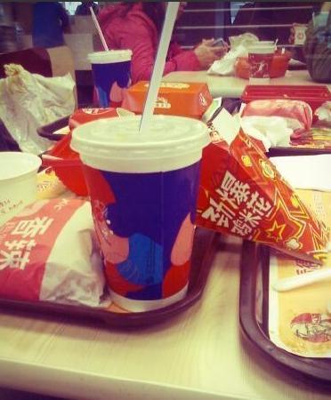 KFC (WuJing Zhen)