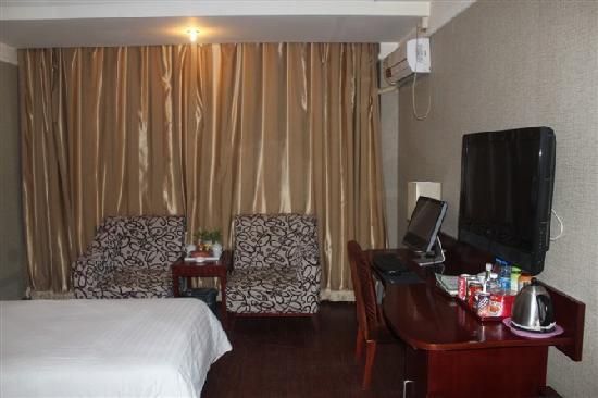 Zhijun Hotel Yinchuan Lijinghu: 凯悦标间