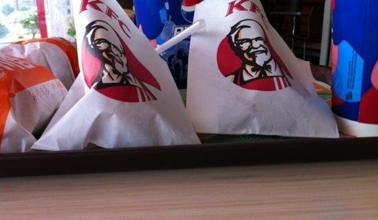KFC (XinFeng Jie)