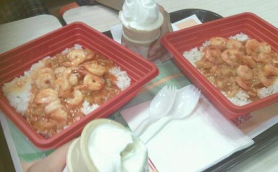 KFC (MaiGaoQiao)