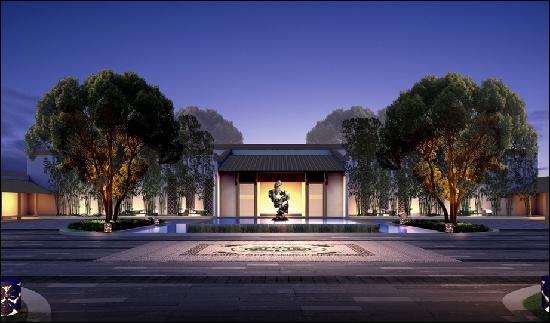 Jiuhuashan Hanyuelou Resort