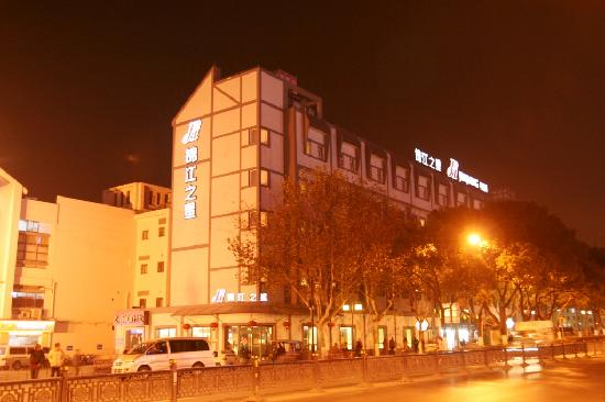 Jinjiang Inn (Suzhou Coach South Station): 照片描述
