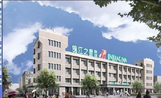 Jinjiang Inn Taiyuan Longtan Park