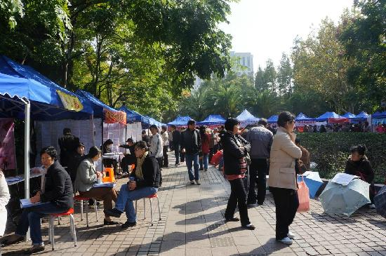 Shanghai Renmin Park: 相亲角