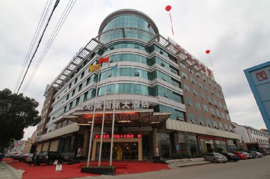 曼尼莱インターナショナル ホテル (台州曼尼莱国际大酒店)