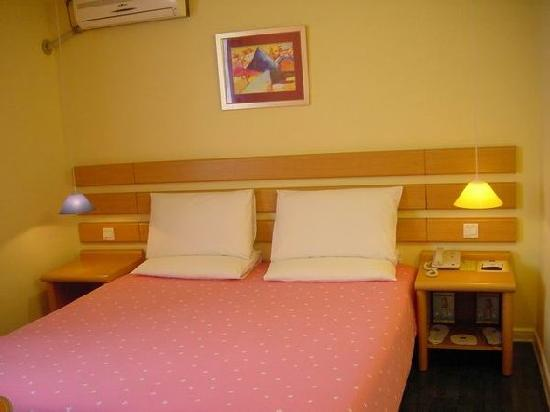 Home Inn (Xuzhou Huaihai Road): 商务大床房