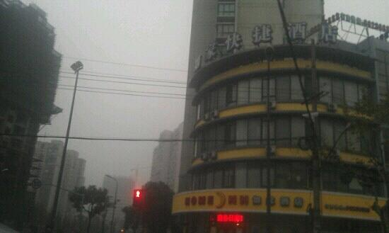 Home Inn Shanghai Gonghe New Road Zhabei Park: 如家