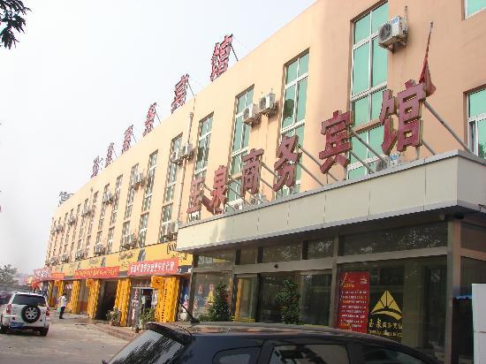 Jinri Jingsheng Conception Hotel