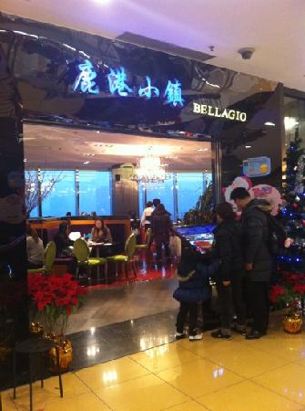 Bellagio Cafe (ZhengDa)
