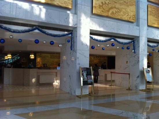 Shanghai JC Mandarin Hotel: JC