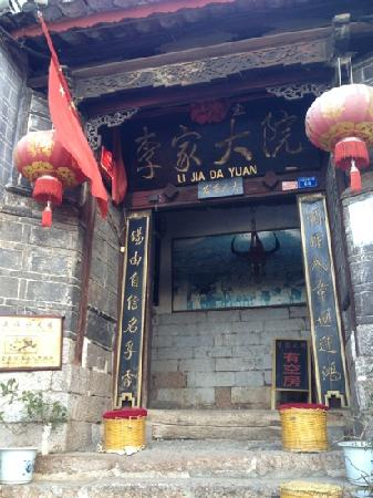 Li's Courtyard Hostel : 李家大院