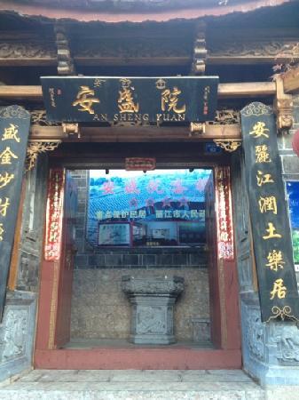 Ansheng Garden Hostel: 安盛院