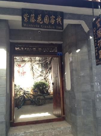 Lijiang Garden Inn: 紫藤花园