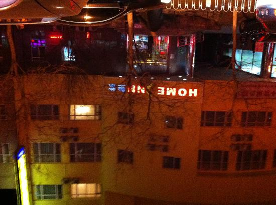 Home Inn Beijing Yozhuang Tianhua West Road: 如家夜景