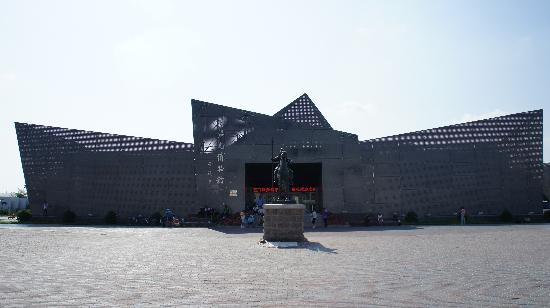 Ewenke Qi, China: 鄂温克博物馆外景