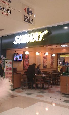 Subway (BiYun)