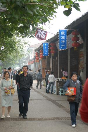 Lizhuang Ancient Town : 李庄古镇