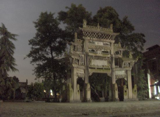Xiangyin County, China: hpim5646
