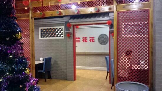 Lan Hua Hua Shi Fu (Shang Di)