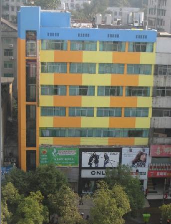 Yuebanwan Fashion Hotel: 照片描述