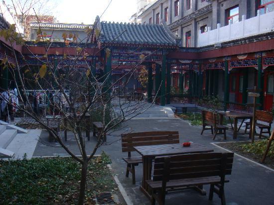 Beijing Heyuan International Youth Hostel : 我很喜欢的院子~~~四合院~~