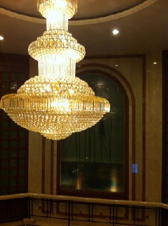 Hangzhou Zhijiang Hotel: 之江饭店