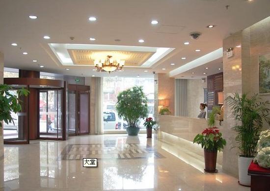 Tangshanjie Hotel : 照片描述