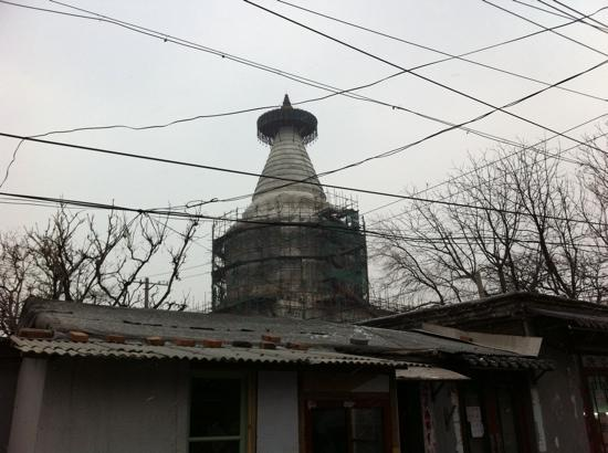 White Stupa Temple (Miaoying or Baita Si)