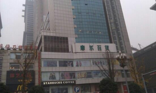 ‪Moore department Store (tianfu square)‬