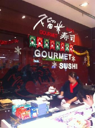 JiuLiu Mi GuanDongZhu (DaYang Shopping Mall)