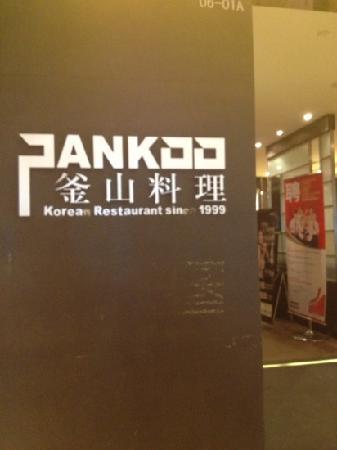 Pankoo (Raffles)
