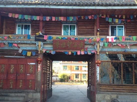 Luguhu Mosuo Wanghailou Inn Lijiang: 望海