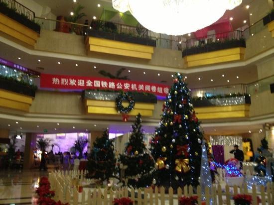 Jinjiang Inn Kunming Chenggong Square: 锦江