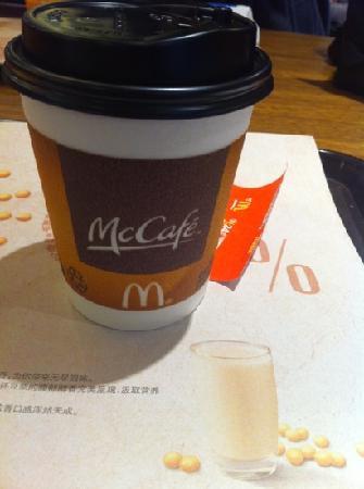 McDonald's (ZhangNing Longemont)