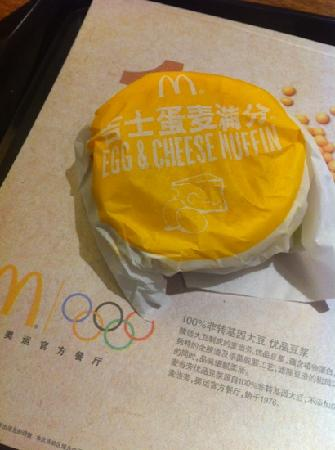McDonald's Wai GaoQiao DeLai Su Restaurant