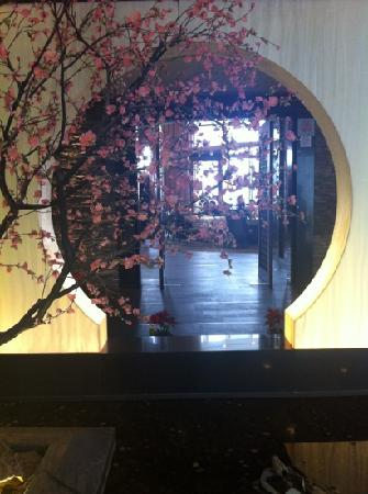 TaoHuaYuan Restaurant (GaoXing)
