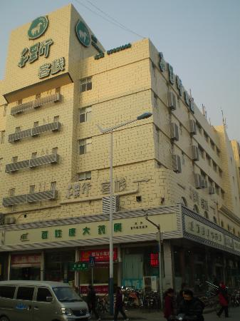 Qianlixing Inn Shijiazhuang Hebei medical University Second Hospital