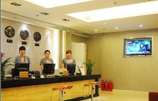Elan Inn Fushun Wanda Plaza East Gate: 照片描述