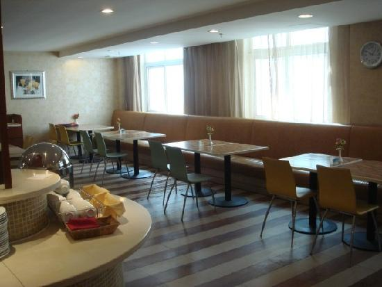 Joy Inn (Beijing Hongmiao): 免费送餐服务