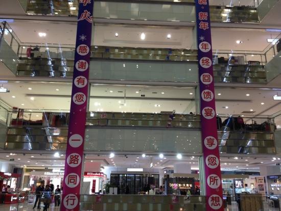 Thousands of department Store (Yun Jinlu)