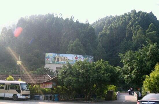 Sanshuijiudaogu Scenic Resort