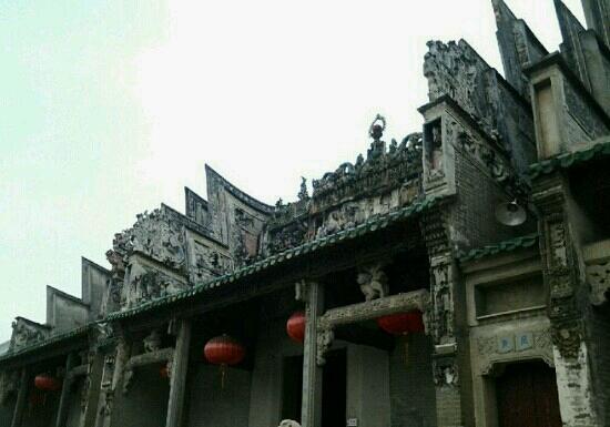 Sanshui Lubao Temple