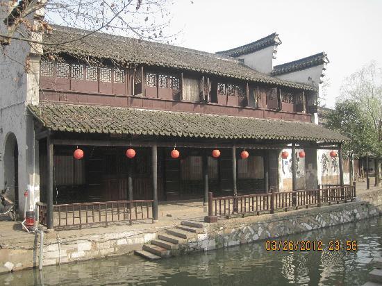 Shangyuge Hot Spring Club: 南浔赏玉阁温泉会所