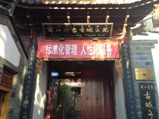 Lijiang Yinxianggucheng Wenyuan Hotel