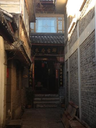 Lijiang Mufu Old Inn: 木府