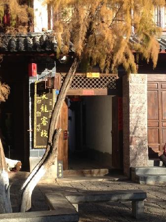 Tianlong Hostel: 天龙