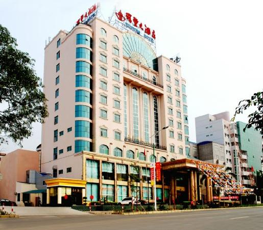 Photo of Rui Feng Hotel Baise